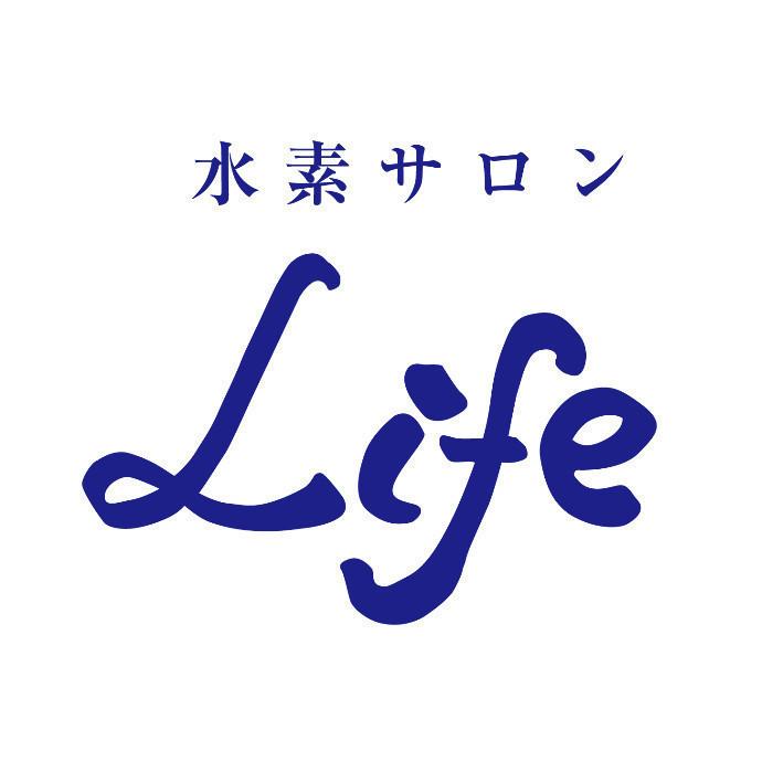 水素サロン Life