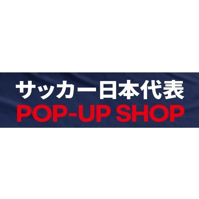 サッカー日本代表 POP-UP SHOP