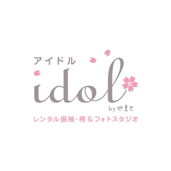 レンタル振袖・袴&フォトスタジオ アイドルbyやまと