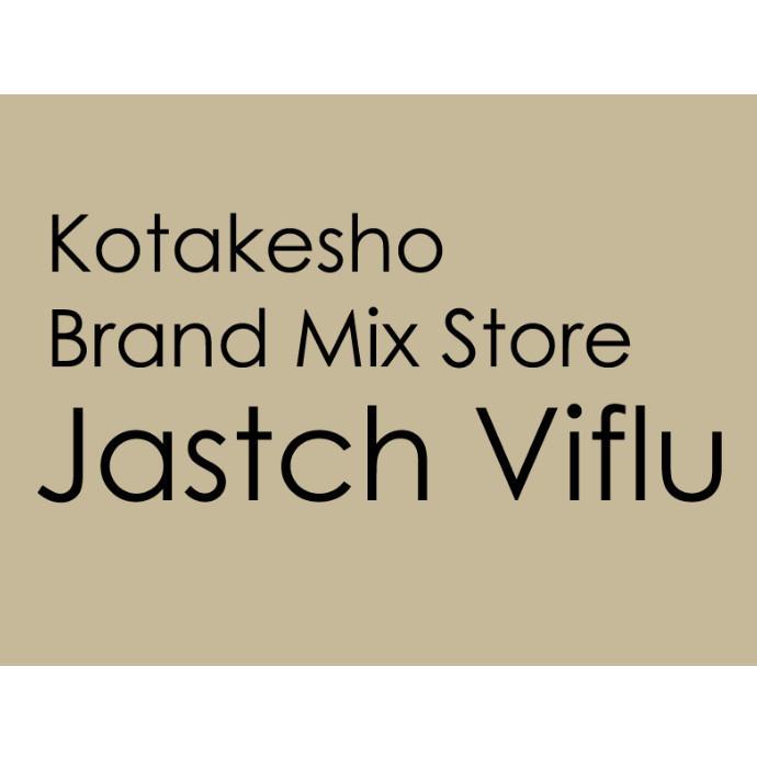 Jastch Viflu