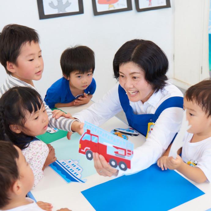 小学館の幼児教室 ドラキッズ