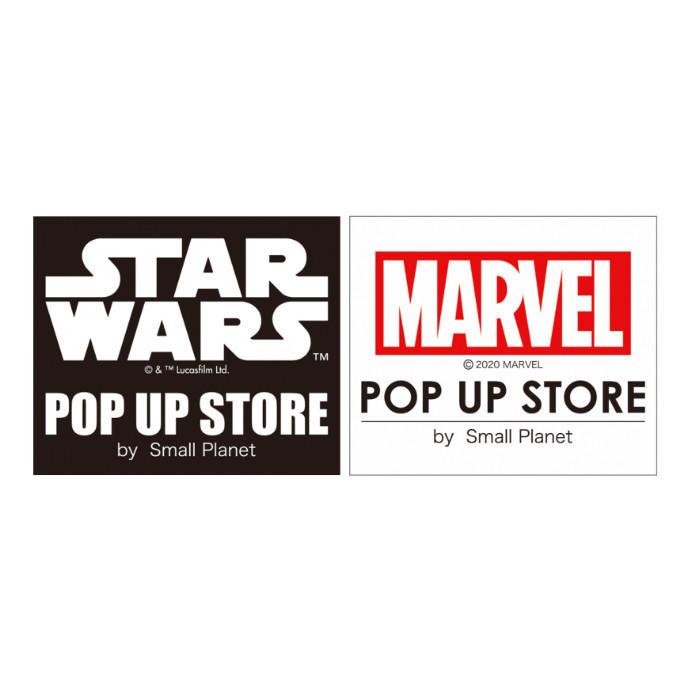 STARWARS/MARVEL POP UP STORE
