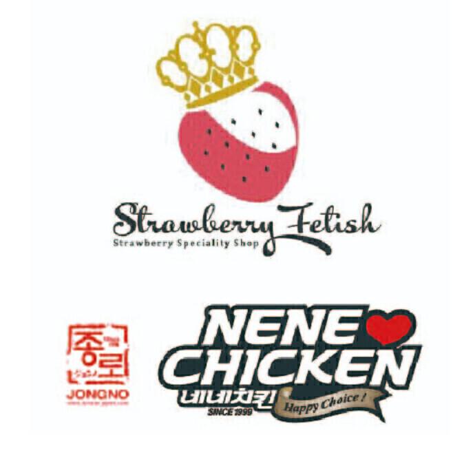 STRAWBERRY  FETISH/NENE CHICKEN