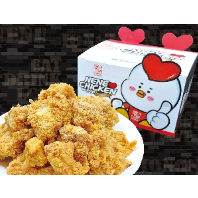 STRAWBERRY  FETISH/NENE CHICKEN