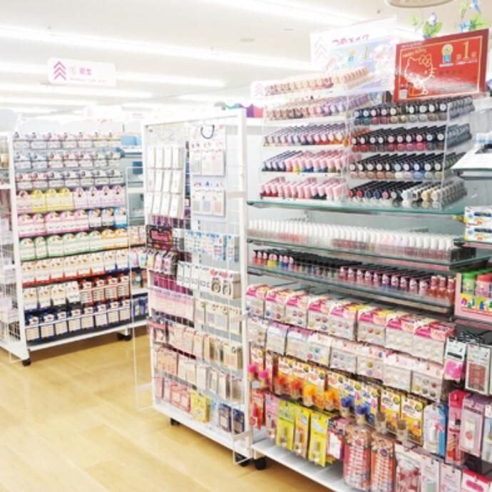 ダイソー八王子OPA店