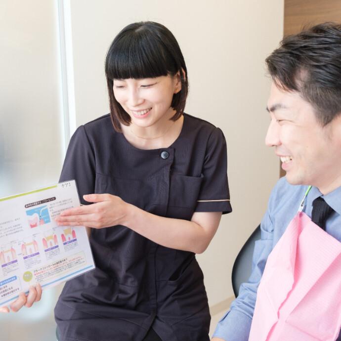 あいおい歯科横浜駅西口医院