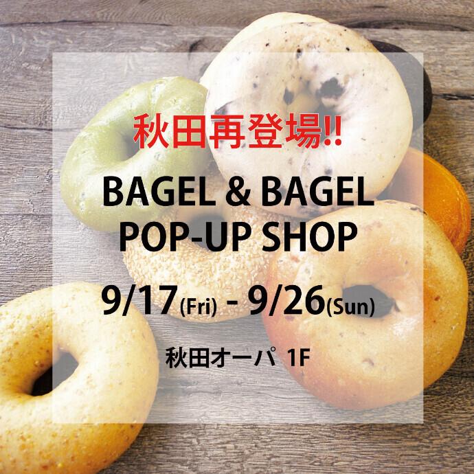 BAGEL&BAGEL POP-UP SHOP