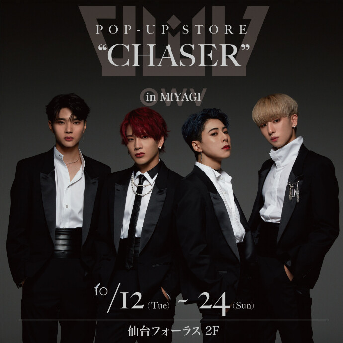"""OWV POP-UP STORE """"CHASER"""""""