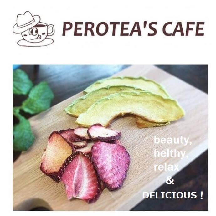 PEROTEA'S CAFE
