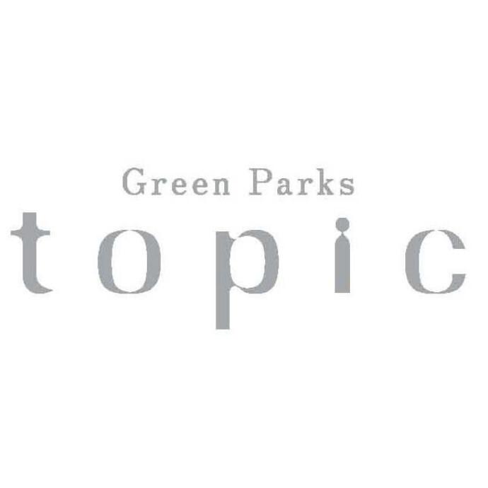 グリーンパークス トピック