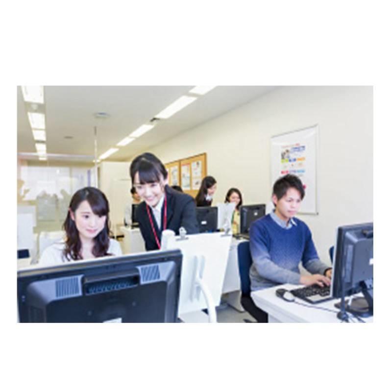 パソコンスクールアビバ/資格スクール大栄