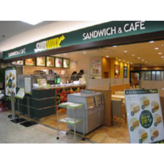 サンドイッチ&カフェ SUBWAY