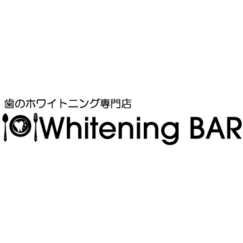 ホワイトニングバー