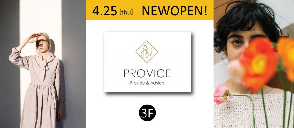 プロバイス 4/25(木) NEW OPEN