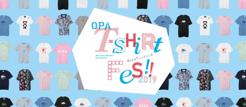 T-Shirts Fes2019