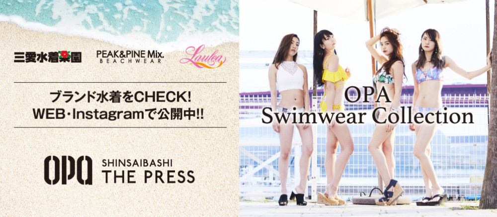 OPA Swimwear Collection