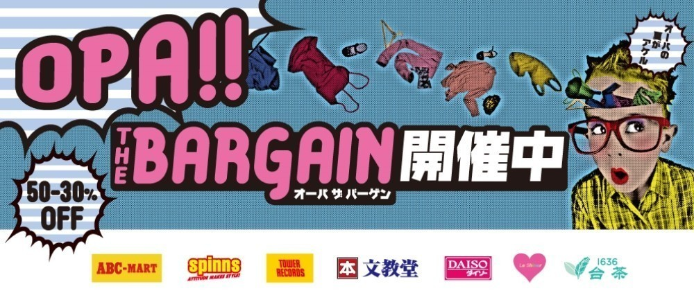 OPA!! THE BARGAIN