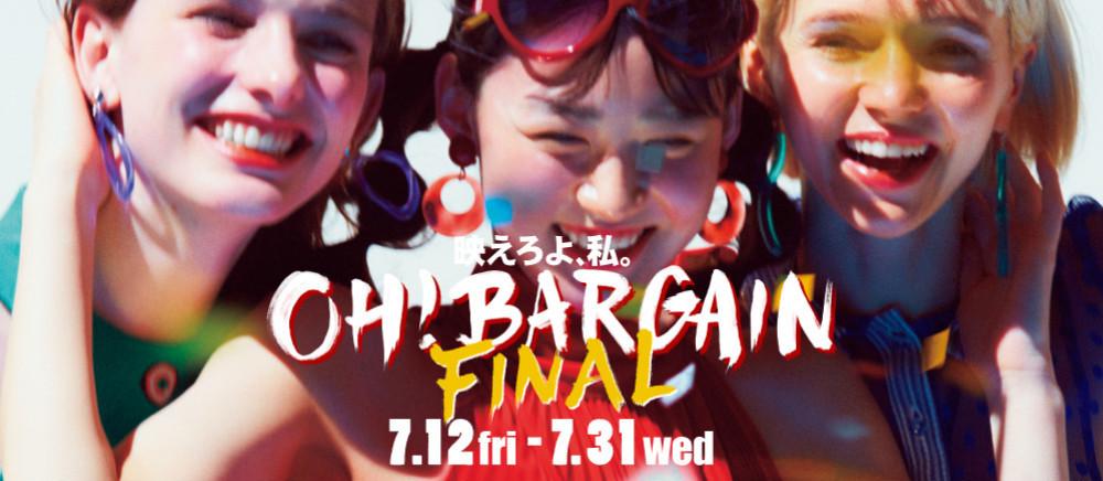 7/12(金)~7/31(水)OH!BARGAIN FINAL