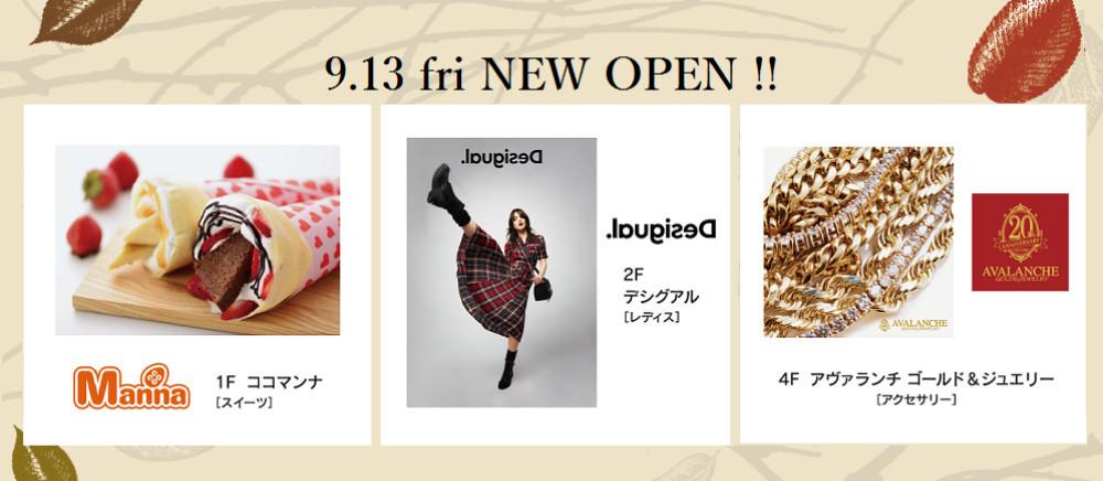 9.13 NEW OPEN !!