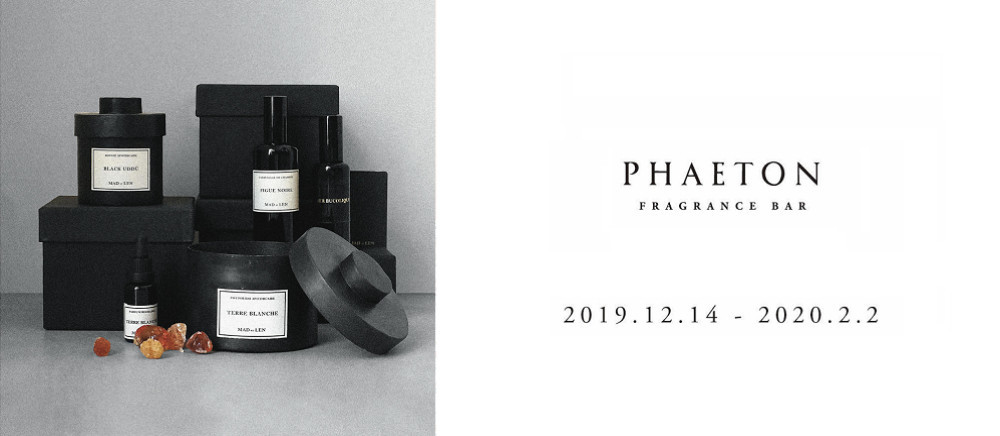PHAETON FRAGRANCE BAR POPUP STORE