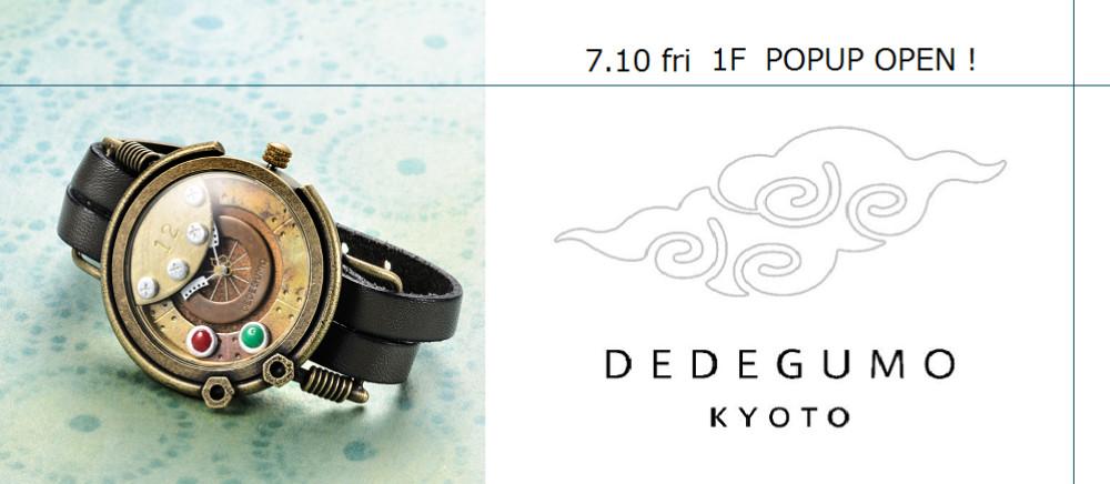 7.10 fri DEDEGUMO KYOTO POPUP OPEN!