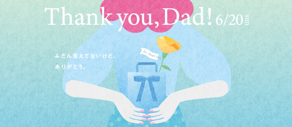 「Thanks dad.6.20 FATHER's DAY」