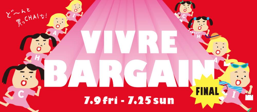 VIVRE FINAL BARGAIN!!