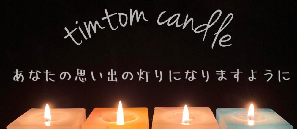 timtom candle