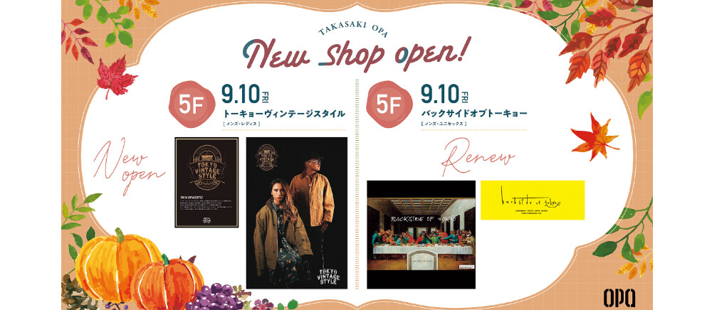 5F NEW OPEN!
