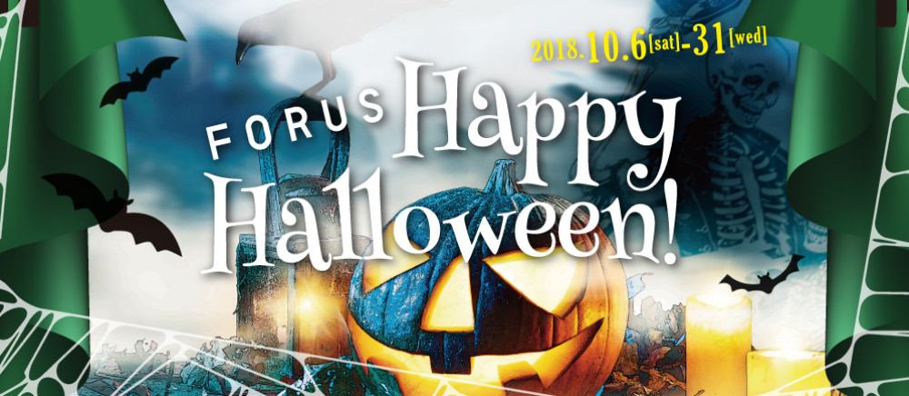 FORUS Happy Halloween