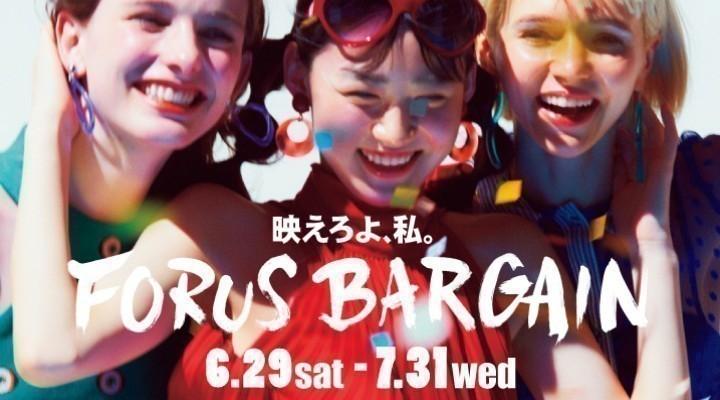 FORUS  BARGAIN 第ニ弾!!