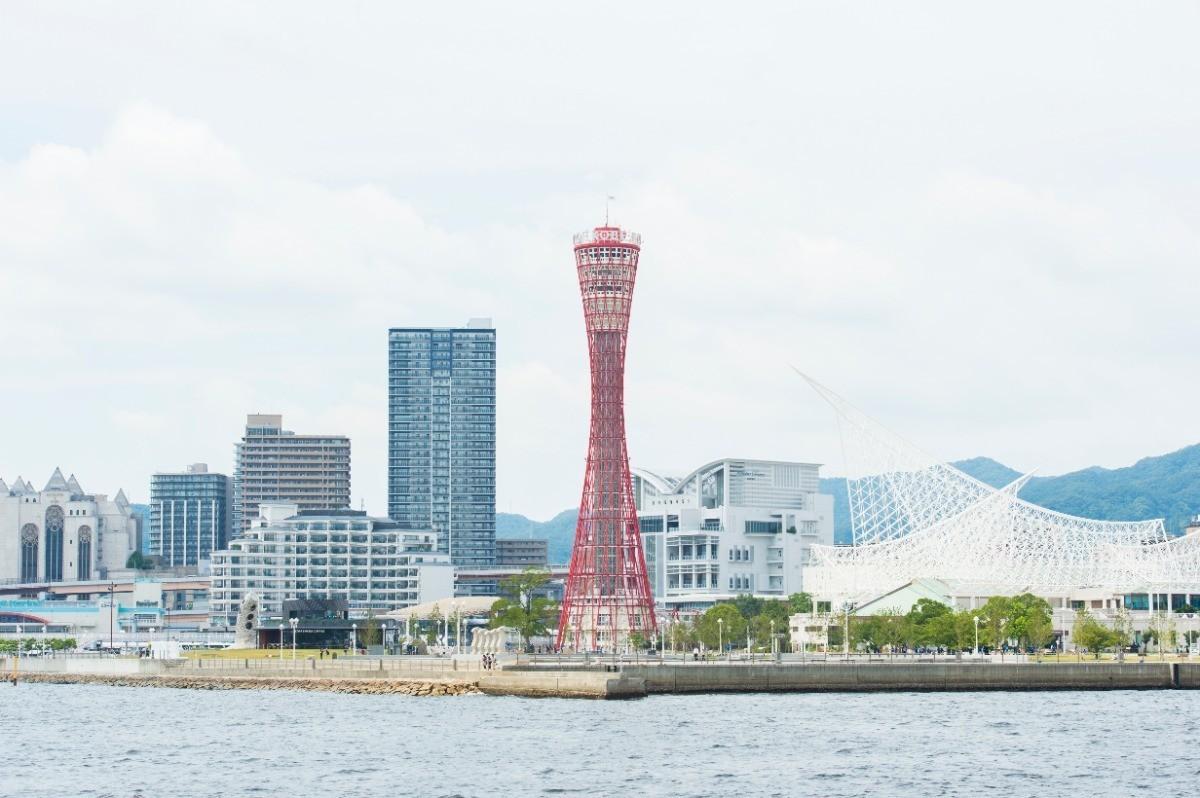 『神戸市プレミアム付き商品券』ご利用いただけます!