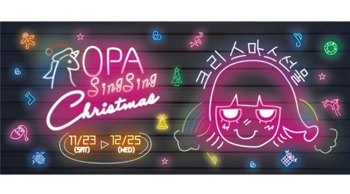 クリスマス おすすめ ギフト・メニュー