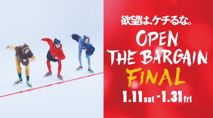 OPEN THE BARGAIN FINAL 1.11 Sat START!!!