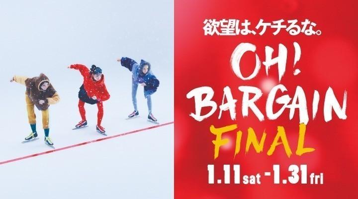 OH!BARGAIN FINAL!