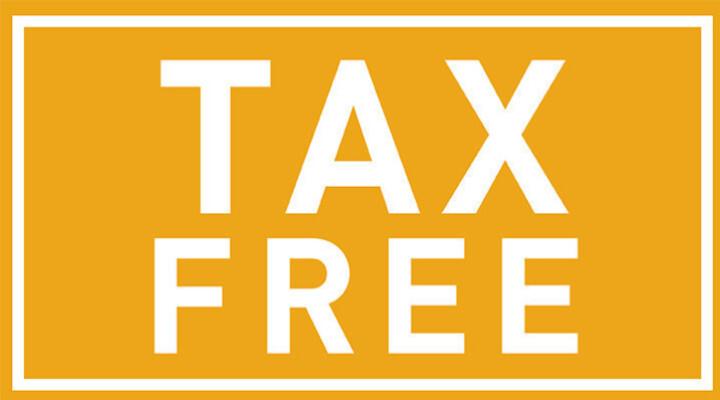 TAX FREE SHOP(免税店について)