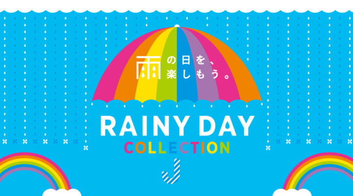 ◇RAINY DAY COLLECTION◇