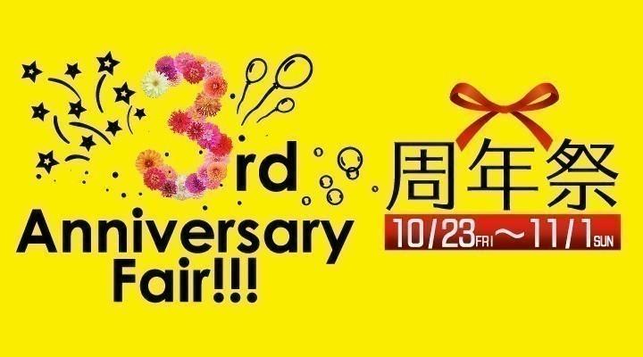 3rd Anniversary Fair !!!