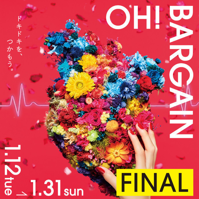 OH!BARGAIN FINAL!