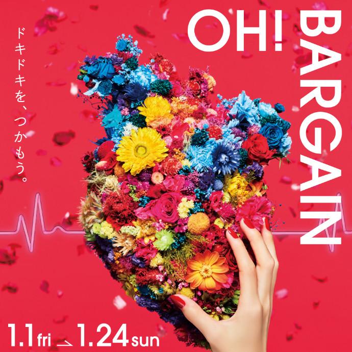 OH!BARGAIN