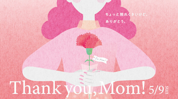 「Thanks mom.5.9 MOTHER's DAY」