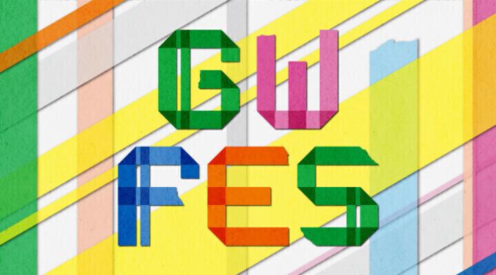 GW FES!