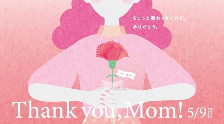 Thank you,Mom !
