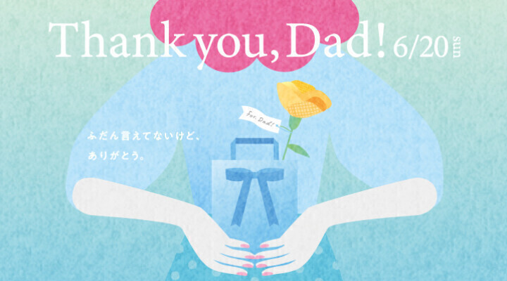 Thanks dad. 6.20 FATHER's DAY