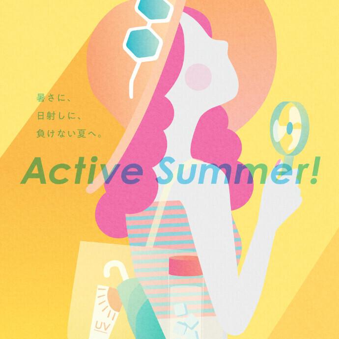Active Summer!