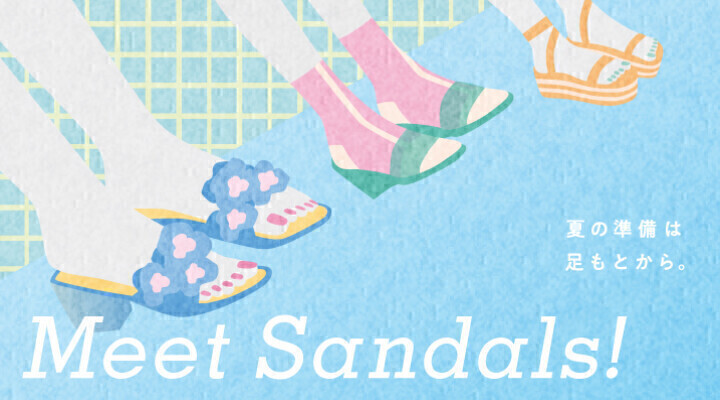 Meet Sandals!