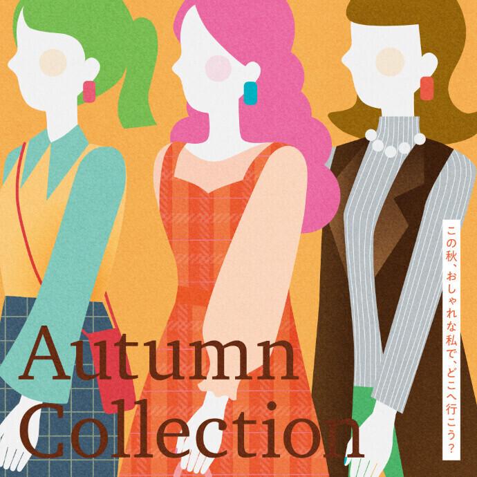 Autumn Collection2021