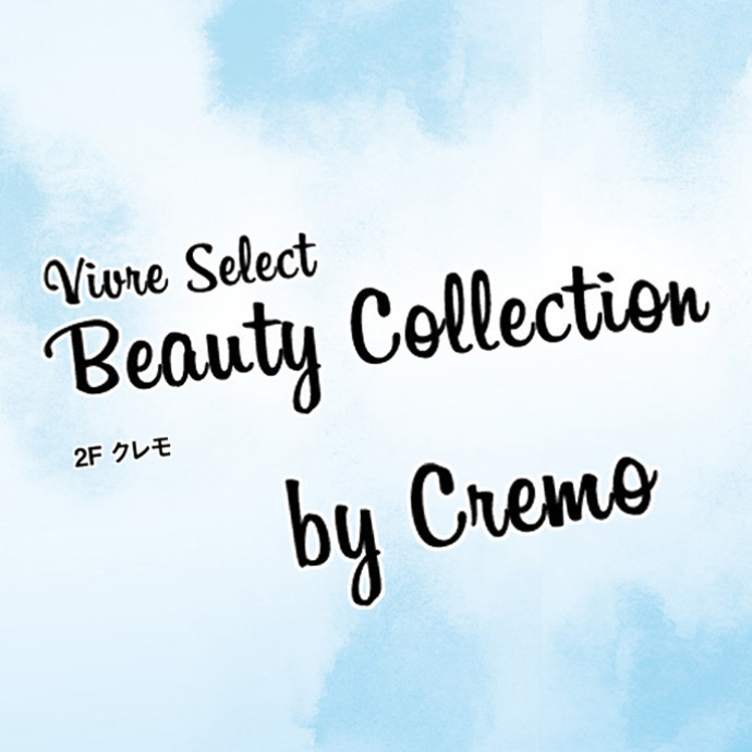 Beauty Collection by Cremo