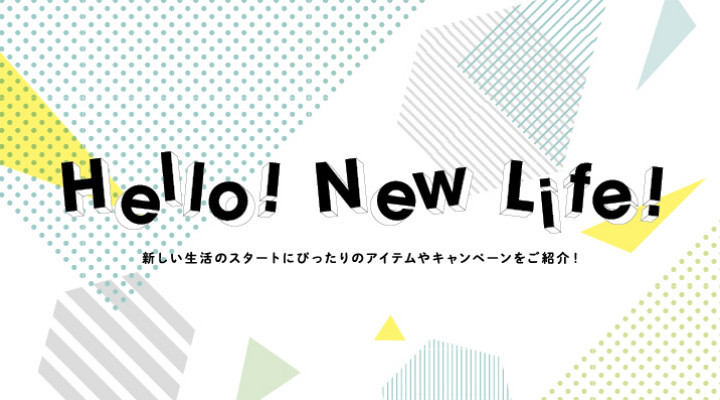 HELLO! NEW LIFE!