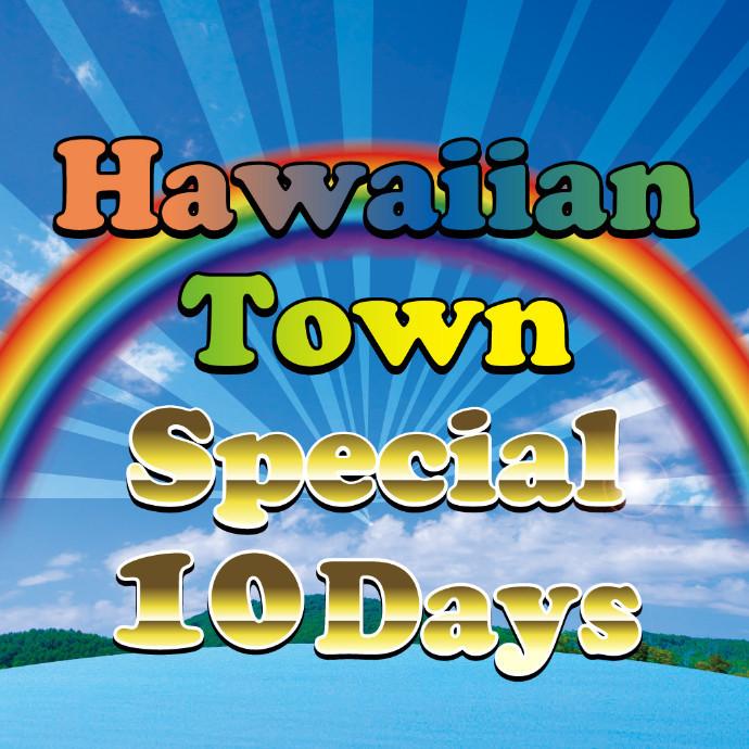 Hawaiian Town Special 10 Days